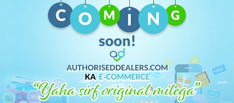 Authorised Dealer, Authorised Dealers Buyers & Suppliers List